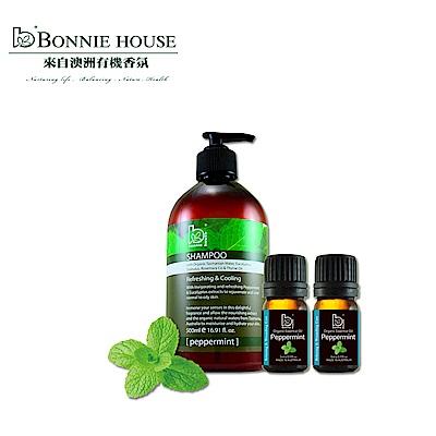 Bonnie House 夏日涼感 有機薄荷精油 5 ml* 2 +薄荷頭皮沁涼洗髮精 500 ml