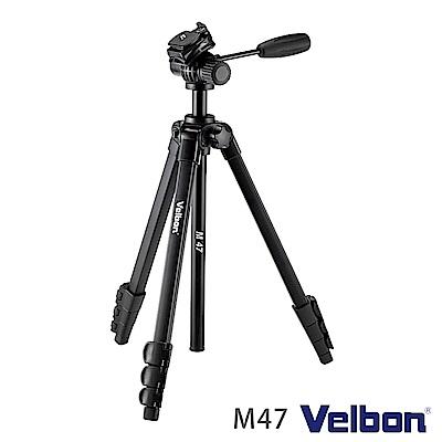 Velbon M47 鋁合金握把油壓雲台三腳架 (公司貨)