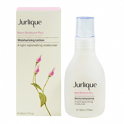 Jurlique 茱莉蔻 玫瑰保濕潤透乳 50ml