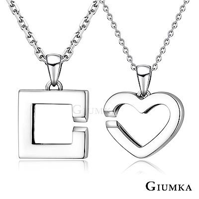 GIUMKA情侶對鍊925純銀 命中注定情人節一對價格