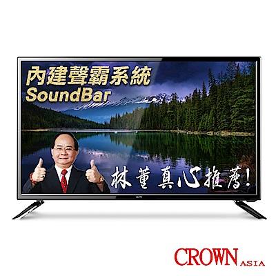 CROWN皇冠 32型HD超級聲霸多媒體液晶顯示器+類比視訊盒(CR-32B02.S)