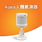 小米Aqara人體感測器