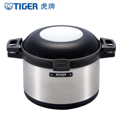 8.0L附手把不鏽鋼燜燒調理鍋
