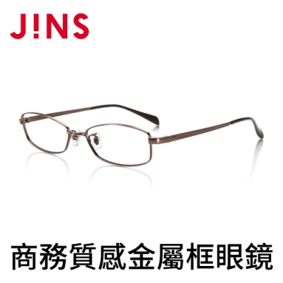 JINS 商務質感金屬框眼鏡(AMMF15S045)