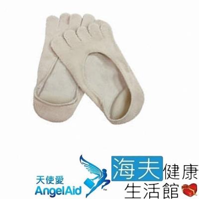 海夫健康生活館 天使愛 Angelaid 五趾凝膠 修護隱形襪 95x110mm 3包裝_FB-MRS-200