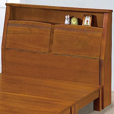 綠活居 湯利時尚3.5尺實木單人床頭箱(不含床底)-109x32x110cm免組