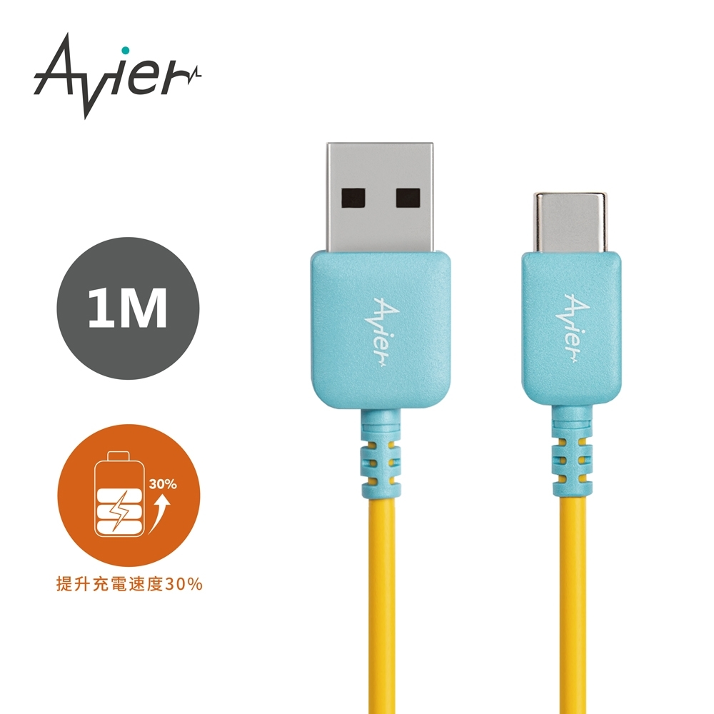 Avier Fusion High-Speed USB C to A高速充電傳輸線 1m/藍黃