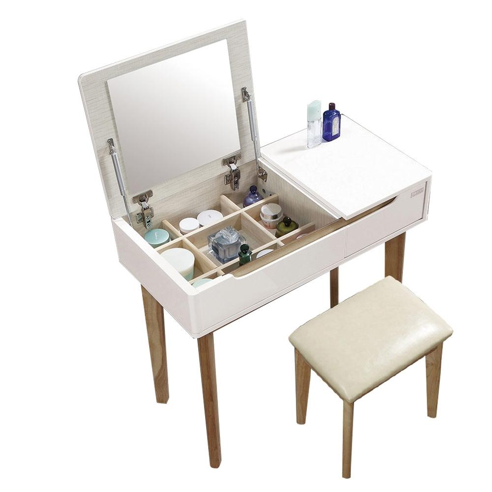 文創集 巴洛格 現代2.7尺掀鏡式鏡台/化妝台組合(含化妝椅)-80x40x76.5cm免組