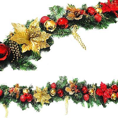 摩達客 9尺(270cm)聖誕裝飾樹藤條(金紅色系/可彎曲調整)