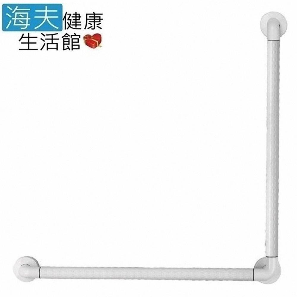 通用無障礙 無障礙 安全扶手 抗菌ABS L型扶手 (70cm x 70cm)