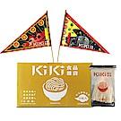 KiKi食品雜貨 小醋拌麵中元組(9入送普渡旗)