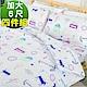 米夢家居-原創夢想家園-100%精梳棉印花床包+雙人兩用被套四件組-白日夢-雙人加大6尺 product thumbnail 1