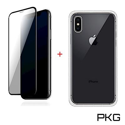 PKG Apple iPhone Xs Max 滿版玻璃貼+透明空壓氣墊殼(高階質優惠組