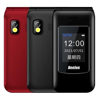 BENTEN F60 雙螢幕摺疊手機