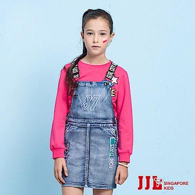 JJLKIDS  韓系個性牛仔吊帶裙(牛仔藍)