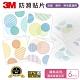3M 防滑貼片- 圓點(6片) product thumbnail 1