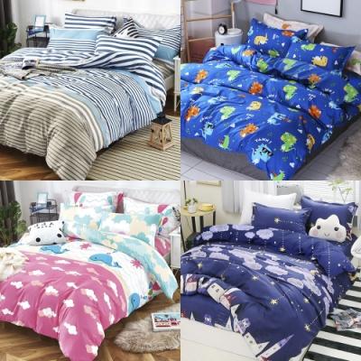 (售完不補)Grace Life 尺寸均價 親膚棉感活性印染枕套床包三件組