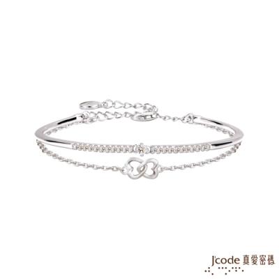 J code真愛密碼 心扣心純銀手環-雙鍊款