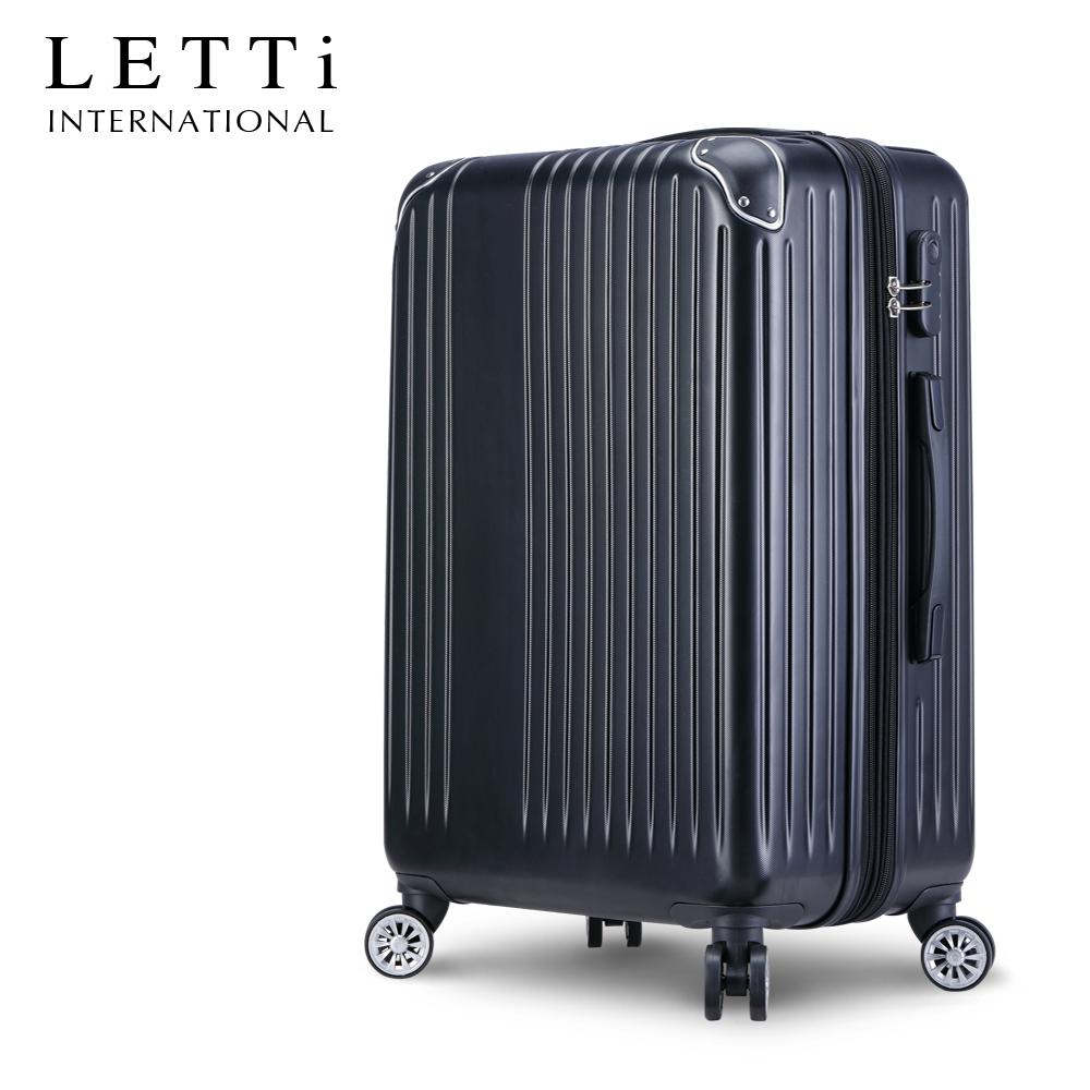 LETTi 星燦光芒 25吋漸消質感可加大行李箱(太空黑)
