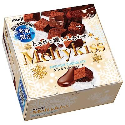 明治 Meltykiss代可可脂牛奶巧克力(60g)