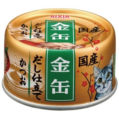 Aixia愛喜雅-金缶8號高湯罐頭-鰹魚口味(70gX24罐)