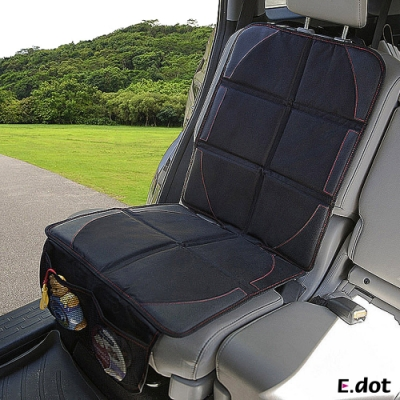 E.dot 安全座椅防磨車椅置物收納保護墊