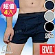 BVD 100%純棉彩色平口褲(灰色4入組) product thumbnail 2