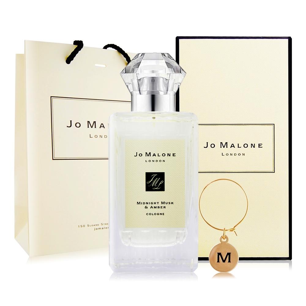*Jo Malone 午夜麝香與琥珀 Midnight Musk&Amber 100ml[含禮盒提袋]+字母吊飾-聖誕限量百貨公司貨
