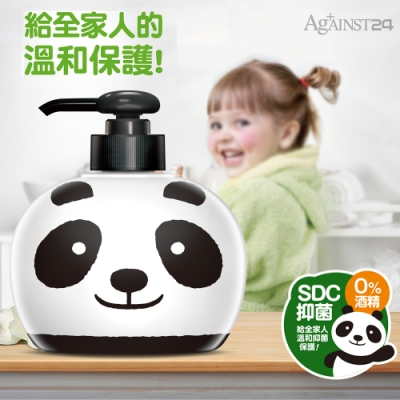 快潔適 貓熊抑菌洗手乳-300ml