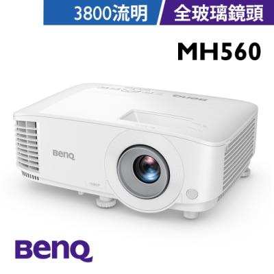 BenQ MH560 1080p 高亮度會議室投影機 (3800流明)