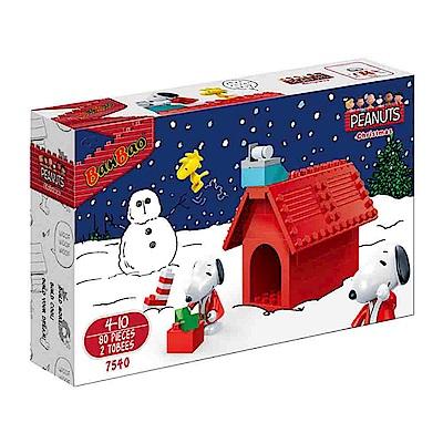 【BanBao邦寶積木】史努比系列 Peanuts Snoopy 溫馨小屋 7540