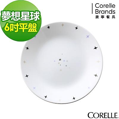 CORELLE康寧夢想星球6吋平盤