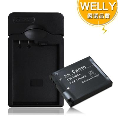 WELLY Canon NB-8L / NB8L 認證版 防爆相機電池充電組