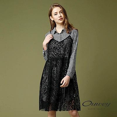 OUWEY歐薇 優雅格紋兩件式洋裝(黑)