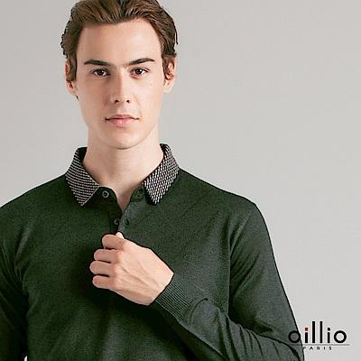 歐洲貴族 oillio 長袖線衫 POLO領款式 素面紳士款 深墨綠色