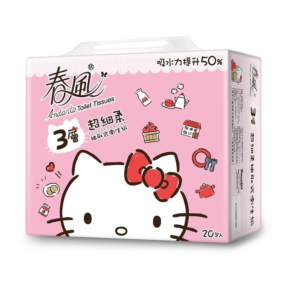 春風 3層超細柔抽取式衛生紙(90抽x60包/箱)-HELLO KITTY繽紛系列