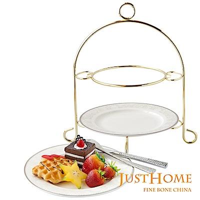 Just Home 安格斯高級骨瓷雙層蛋糕盤附架