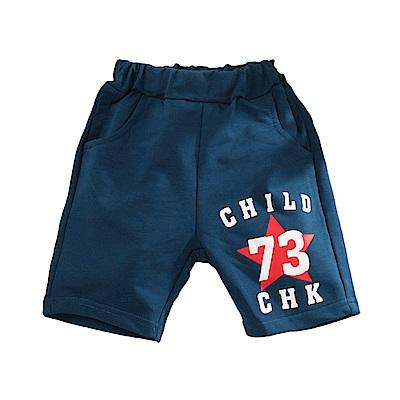 男童休閒運動短褲 k51050 魔法Baby
