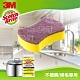 3M 百利不鏽鋼/頑垢專用好握型鋼絨海綿菜瓜布6片裝(鋼絨海綿) product thumbnail 1