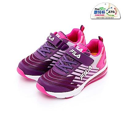 FILA KIDS 大童MD氣墊慢跑鞋-紫 3-J405T-291