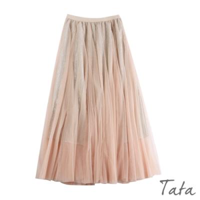 亮粉網紗裙 共二色 TATA-F