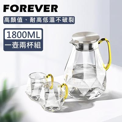 日本FOREVER 耐熱玻璃時尚鑽石紋款不鏽鋼把手水壺1800ML附把手水杯-1壺2杯組