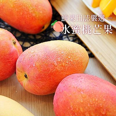 【鮮果日誌】水蜜桃芒果(5台斤精美禮盒裝)
