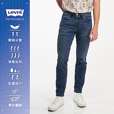 Levis 男款 511低腰修身窄管牛仔褲 / Cool Jeans 輕彈有型 / 精工藍染水洗