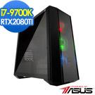 華碩Z390平台[落葉統帥]i7八核RTX2080TI獨顯SSD電玩機