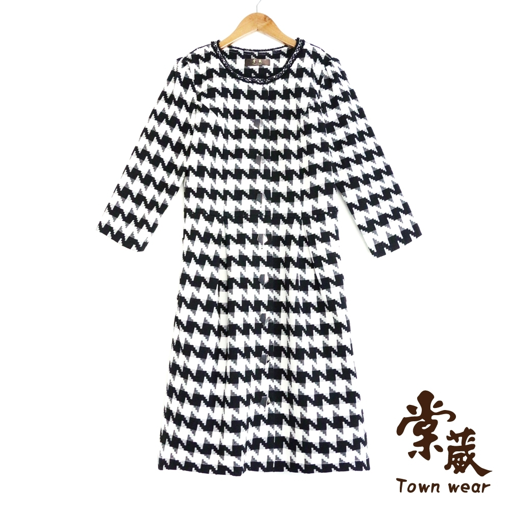 【TOWNWEAR棠葳】法式典雅千鳥格紋洋裝