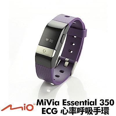 MiVia Essential 350 心率呼吸手環 紫色版-急速配