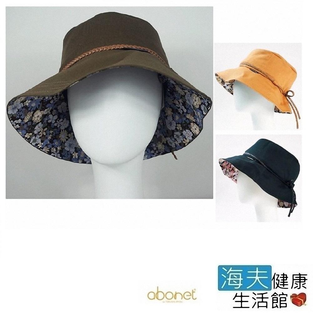 海夫健康生活館  abonet 頭部保護帽 小碎花遮陽款