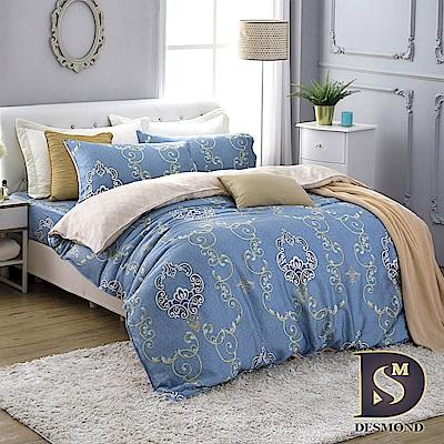 岱思夢 雙人 100%天絲兩用被床包組 繁花