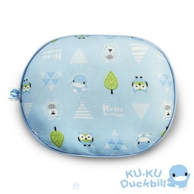 KUKU酷咕鴨 3D超透氣初生護頭枕(藍/粉)